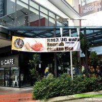 U Cafe Wangsa Walk Menyajikan Hidangan Enak Pelbagai Citarasa