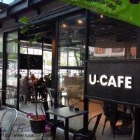 U Cafe Wangsa Walk Tempat Makan Sedap Di Wangsa Maju