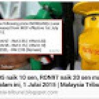 Udahlah Naik Harga Cuba Nak Sembunyikan Lagi Ini Bukan Zaman Mahathir Kontrol Media Dah