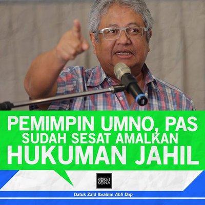 Umno Dan Pas Hipokrit Kerana Berkasar Dengan Pesalah Islam Kata Zaid Ibrahim