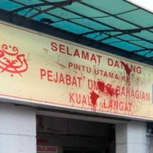 Umno Jerantut Lapor Polis Papan Iklan Bn Disimbah Cat Hitam