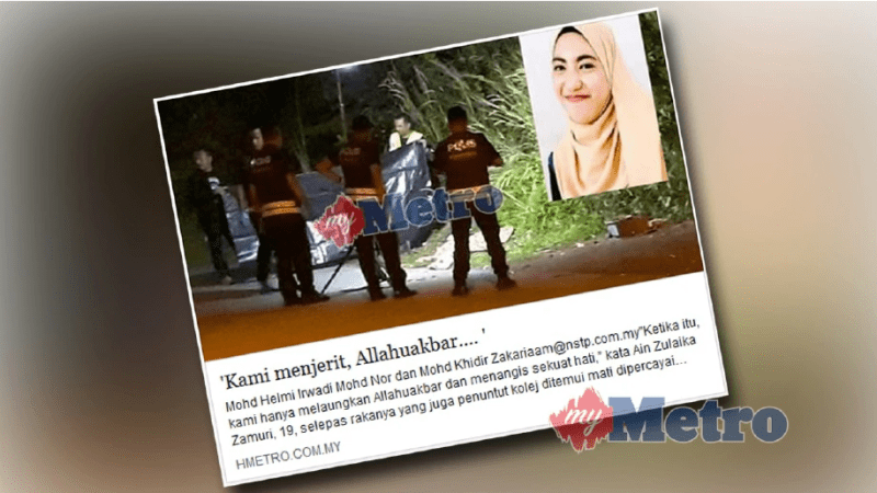 Update Suspek Bunuh Nur Alya Direman