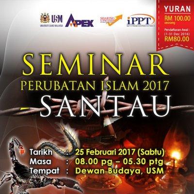 Usm Tiba Tiba Batalkan Seminar Perubatan Islam Santau Dengan Alasan Ia Bukan Fokus