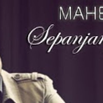 Video For The Rest Of My Life Maher Zain