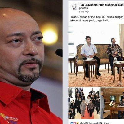 Viral Posting Viral Sumbangan Rm1 Bilion Mukhriz Mohon Maaf