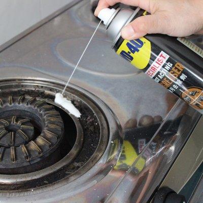 Wd 40 Pelbagai Fungsi Membantu Mengatasi Kerja Permbersihan