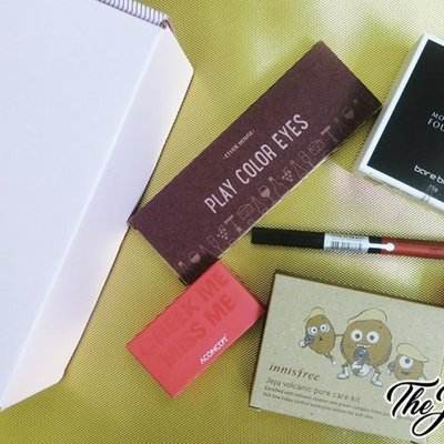 Why I Love Althea S Dusty Rose Box
