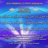 Ww Doa Pembuka 12 Pintu Kebaikan